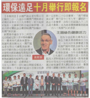02 news clippings