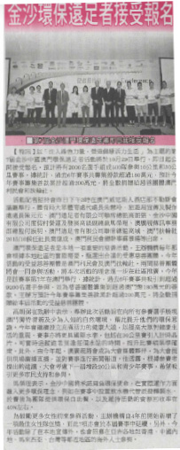 04 news clippings