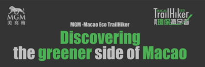Crew Card for the 8th Edition Macau Eco TrailHiker